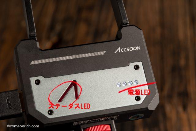 ACCSOON CineEye スマホをカメラ外部モニター化 評価レビュー アプリ 技適